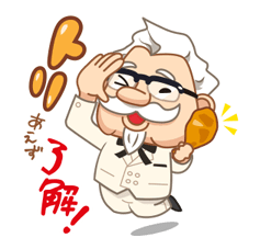 Colonel Sanders Sticker 7