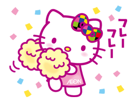 Hello Kitty Limited Edition Sticker 18