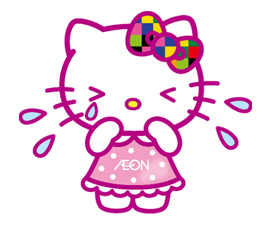Hello Kitty Limited Edition Sticker 21