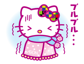 Hello Kitty Limited Edition Sticker 22