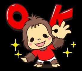 orangutan Sticker 4