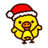Rilakkuma Xmas New Year Sticker 61