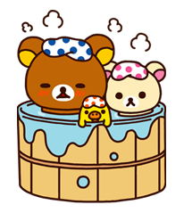Rilakkuma Xmas New Year Sticker 73