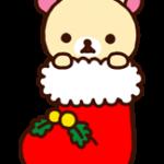 리락쿠마 크리스마스 새해 스티커 12