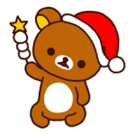 Rilakkuma Xmas New Year matrica 13