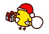 Rilakkuma Xmas New Year Sticker 22