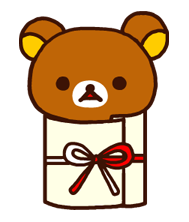 Rilakkuma Xmas New Year Sticker 36