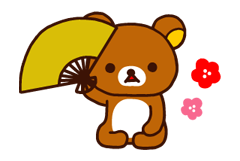 Rilakkuma Xmas New Year Sticker 39