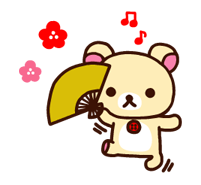 Rilakkuma Xmas New Year Sticker 40
