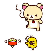Rilakkuma Xmas New Year Sticker 45