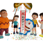 Beni Doraemon Sticker Stand By 1