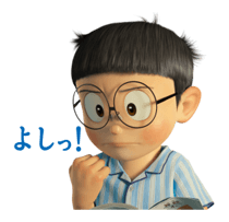 Stand By Me Doraemon Sticker 10