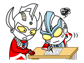 Héroes ULTRAMAN & Monsters etiqueta 32