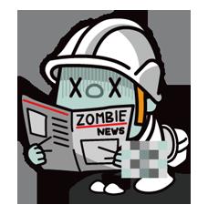Zombie Mùa Sticker 32