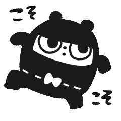 Ninja Bear Stickers 17