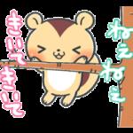 Το χαριτωμένο σκίουρο παιδί