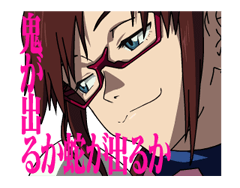 EVANGELION Stickers 22