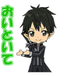 IN BEWEGING! Sword Art Online Stickers 1