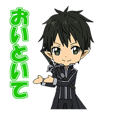 MOVING! SWORD ART ONLINE Stickers 1
