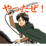 Moving! Attack on Titan Stickers 1