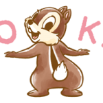 "Chip ""n"" Dale Pufos Mută ​​Stickere 1"