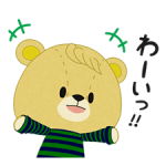 TINY ☆ ☆ TWIN BEARS ملصقات 1