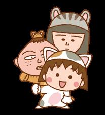 Chibi Maruko-nyan ਸਟਿੱਕਰ 1