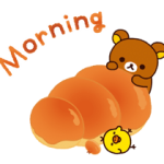 Rilakkuma: Freshly Baked Fun Stickers 1