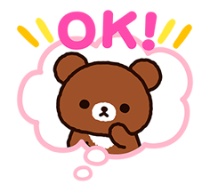 Rilakkuma: Chairoikoguma Stickers 1