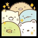 Sumikko Gurashi Corner Stickers 1