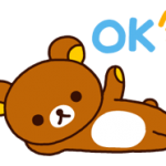 松弛熊 2 贴纸 1