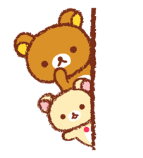 Adesivi Rilakkuma ~ Kiiroitori Diary ~ 11