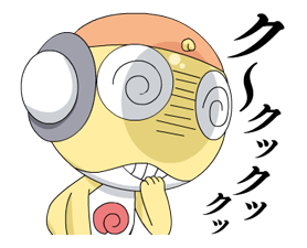 Keroro Stickers 12