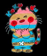 Ado Mizumori Snappy Stiker 12