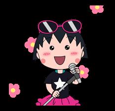 Chibi Maruko Chan: Rock 'n' Roll pelekat 12