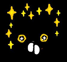 Kutsushita Nyanko Наклейки 12