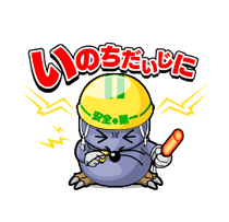 DRAGON QUEST Stickers 12