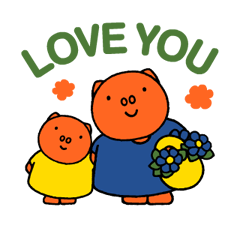 Miffy Stickers 12