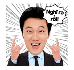 SO JI SUB Special Edition Sticker 12