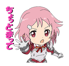 MOVING! SWORD ART ONLINE Stickers 13