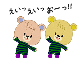TINY☆TWIN☆BEARS Stickers 13