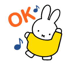 Miffy Stickers 13