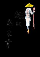 惠子Sootome贴纸 14