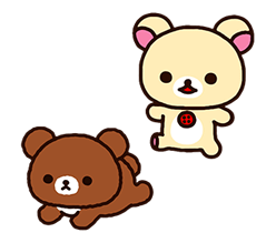 Rilakkuma: Chairoikoguma Stickers 14