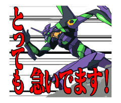 EVANGELION Stickers 14