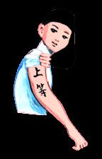 惠子Sootome贴纸 15
