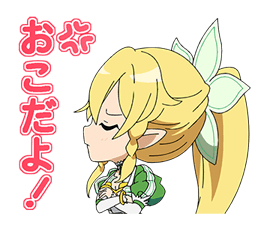 MOVING! SWORD ART ONLINE Stickers 24