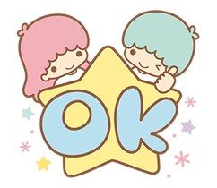 Little Twin Stars Sparkling Stickers 21