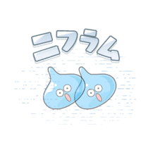 DRAGON QUEST Stickers 17