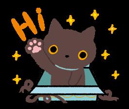 Kutsushita Nyanko: What a Meowthful Stickers 17